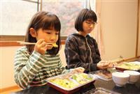 カボチャを食べて無病息災 奈良・正暦寺で「冬至祭」