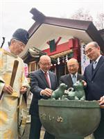 御代替わりを前に… 埼玉・川口の元郷氷川神社で子宝いぬ除幕式