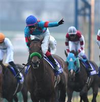 障害王者オジュウチョウサンは有馬9着 武豊騎手「思い出に残る」