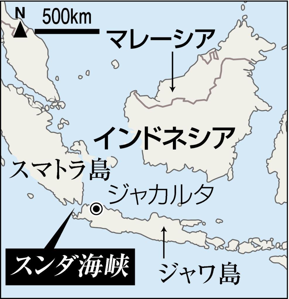 インドネシア、津波で222人死亡 ...