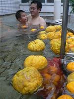 ゆず湯でポカポカ 和歌山のスーパー銭湯