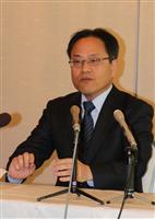 山梨知事選、共産・花田仁氏が出馬表明 リニア「計画を白紙に」