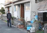 大阪北部地震で借家トラブル 一部損壊で退去求められ