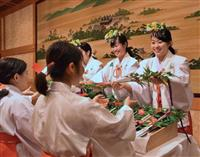 「福呼ぶ優しい笑顔」学生ら巫女研修 西宮神社で正月に向け準備