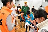 子供記者いきいき体験 西日本シティ銀行員を「取材」 福岡