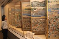 正月行事「馬威し」描く 江戸時代、庶民と武士が一体に 福井・郷土歴史博物館で図屏風展示