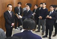 日韓局長級協議 レーダー照射で双方が「遺憾の意」 徴用工問題も議論