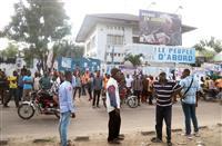 コンゴで30日に大統領選 平和賞受賞者も混乱懸念