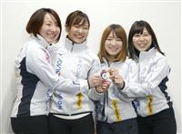 【思ふことあり】スポーツジャーナリスト・増田明美 スポーツは時代を映す鏡