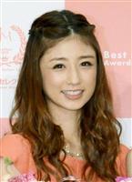 タレント、小倉優子さんが一般男性と再婚