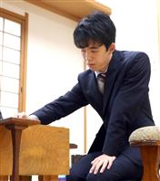 ヒューリック杯棋聖戦2次予選、藤井聡太七段対局始まる