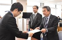 立民が茨城県連設立 参院選へ候補擁立に意欲
