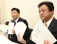 領土議連の公開質問状を韓国が返送