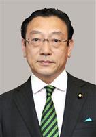 長浜博行元環境相の立民入会で参院会派勢力は25に、国民は23