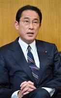自民・岸田文雄氏、北陸新幹線の新大阪早期延伸に全力