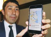 別府にタトゥー温泉地図 入浴可能な市内100施設紹介
