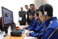 栃木・那須の中学校、オンライン英会話初導入 聞く・話す能力に重点