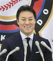 日本ハム田中賢介が来季限りで引退 契約更改後に表明