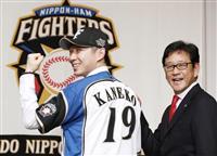 【野球がぜんぶ教えてくれた 田尾安志】やりがいや意欲を持たせる