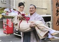 十両の旭秀鵬が結婚発表 同郷のモンゴル女性と