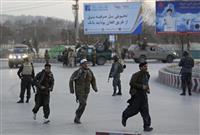 アフガン首都で政府施設襲撃、43人死亡