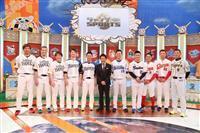 """年俸総額20億円超えのプロ野球スター選手が""""ジャンク""""に勢ぞろい"""