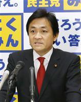 国民民主・玉木代表、今年の漢字は「動」