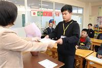 「理科など頑張りたい」日本語学習支援、2人修了 甲賀