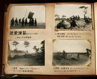 【年の瀬記者ノート】歴史伝える戦時下の辻堂 神奈川