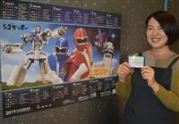 「天文に興味持って」 人気キャラ、カレンダーで共演 明石・天文科学館