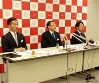 JR九州、統括会社設立へ 駅ビル、ホテル事業を強化