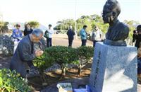 「先人の思い受け継ぐ」 奄美返還65年、島民決意