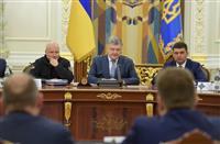 ウクライナ戒厳令を解除 ケルチ海での拿捕事件から1カ月、対露緊迫なお