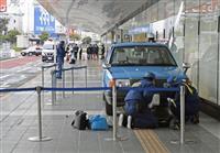 福岡空港歩道にタクシー 3人はねる