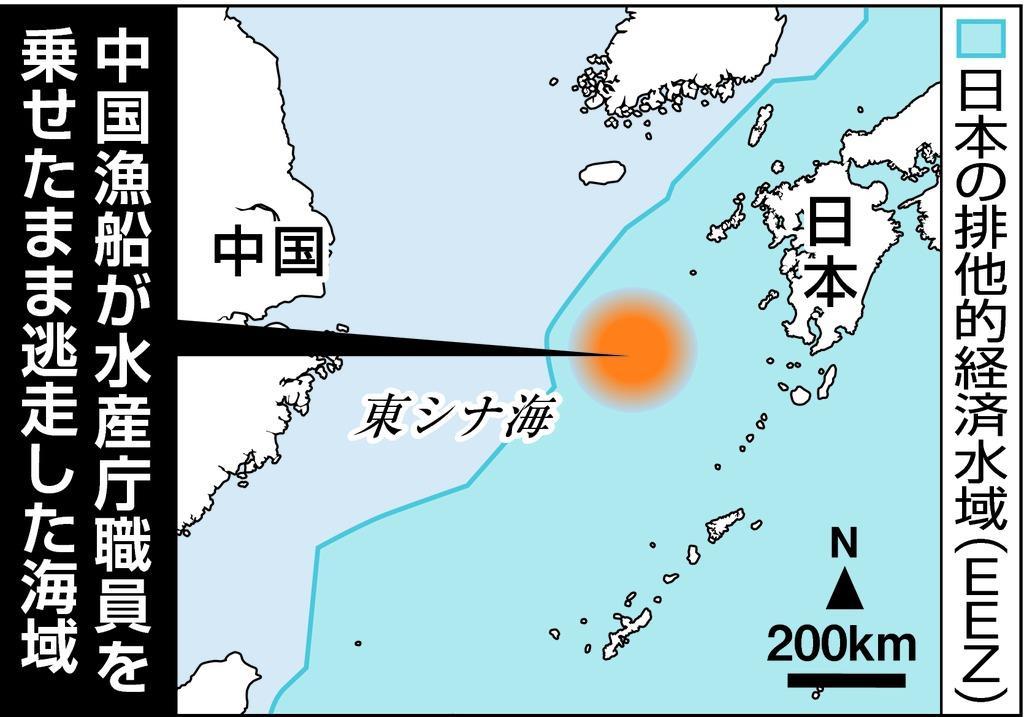 中国漁船、水産庁職員…