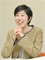 「正論」欄執筆陣に「東ロボ」ディレクターの新井紀子氏ら新たに9人