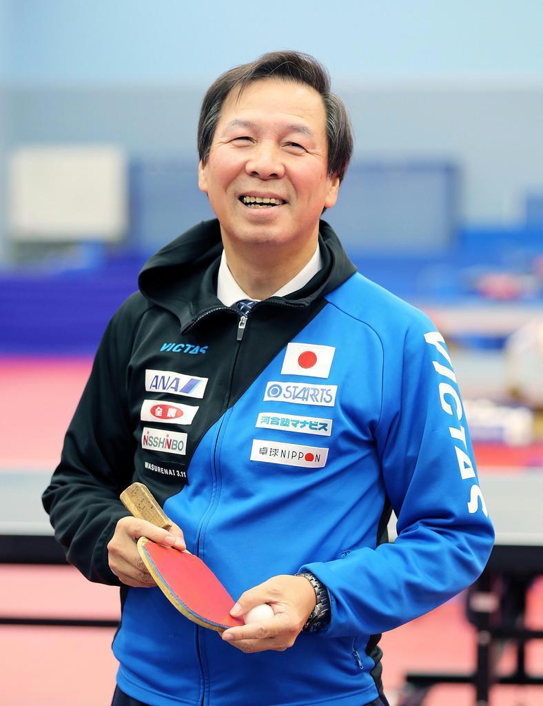 卓球 協会 登録 日本