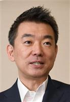 橋下氏、28日に菅官房長官と会食