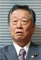 自由・小沢代表「野党共闘」要請へ 衆院沖縄3区補選で
