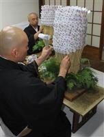 勢いのある1年に 唐招提寺で「千手観音守護札」準備