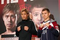 伊藤雅雪ら6選手とも異常なし 30日のボクシング・トリプル世界戦予備検診