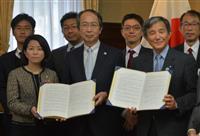 大規模災害の民事トラブル解決へ 和歌山弁護士会と県が協定