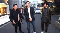 """""""アスリート界のグルメ王""""フェンシング・太田雄貴""""緊急参戦"""""""
