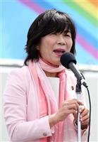 森裕子参院議員の元事務所スタッフ、ひき逃げで起訴
