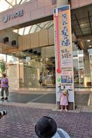 【年の瀬記者ノート】「41・1度」国内最高気温の熊谷 暑さ対策の重要性痛感