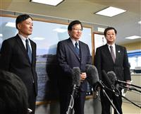 駿河湾フェリーの運航経費、5.1億円と試算 県と市町、6月めどに新体制