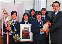 お米日本一コンテストで倉吉農、高校で初入賞