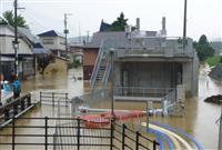 【年の瀬記者ノート】8月の記録的豪雨 頼みのポンプ機能せず「人災だ」 山形