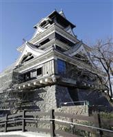 熊本城の大天守の石垣復旧を公開 地震で2割崩壊