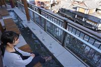 足湯楽しみながら道後眺望 来月7日、松山に休憩施設オープン